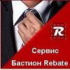 Bastion Rebate - последнее сообщение от Bastion_Rebate